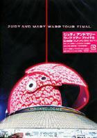 [DVD] JUDY AND MARY/WARP TOUR FINAL