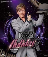 [Blu-ray] 花組舞浜アンフィシアター公演 スペシャルステージ『Delight Holiday』