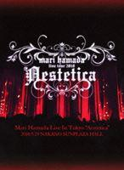 "[DVD] 浜田麻里/Mari Hamada Live In Tokyo ""Aestetica"""