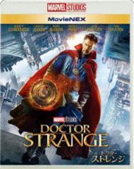 [Blu-ray] ドクター・ストレンジ MovieNEX