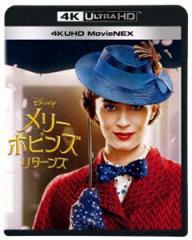 [Ultra HD Blu-ray] メリー・ポピンズ リターンズ 4K UHD MovieNEX