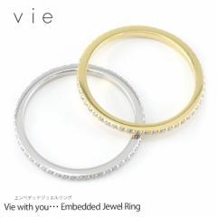 ステンレスリング vie エンベデッドジュエルリング 指輪 ゆびわ