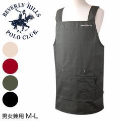 男女兼用 BHPC 5ポケット付き H型エプロン ショート丈 M-L (取寄せ)