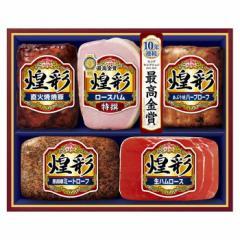 丸大食品 MV-455 【お中元ギフト】 「煌彩」シリーズ 厳選ハムギフト (MV455)