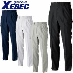 作業服 カーゴパンツ ジーベック XEBEC ツータックラットズボン 8883 作業着 通年 秋冬