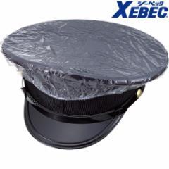ジーベック 18523 制帽カバー透明ビニール 警備 保安用品 制帽カバー 白