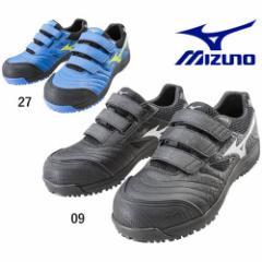 安全靴 ミズノ MIZUNO オールマイティ ゆったり幅広タイプ ALMIGHTY FF C1GA1801 女性 男性 レディース メンズ