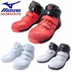 安全靴 ハイカット ミズノ MIZUNO ALMIGHTY SF21M オールマイティ F1GA1902 マジック テープ JSAA規格 作業靴 2018年 2019年 新作 新商品