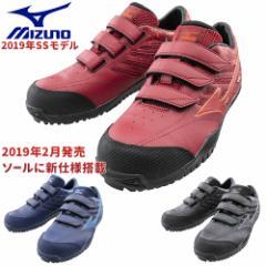 安全靴 ハイカット ミズノ MIZUNO ALMIGHTY TD22L オールマイティ  F1GA1901 マジック テープ JSAA規格 作業靴 2019年 新作