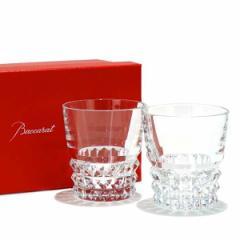 バカラ タンブラー グラス/Baccarat タンブラー グラス