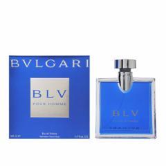ブルガリ メンズ 香水 フレグランス100mL/BVLGARI ブループールオム オードトワレ 香水 フレグランス