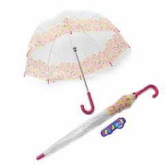 [即日発送]フルトン キッズ&ジュニア 長傘/Fulton Funbrella-4 長傘