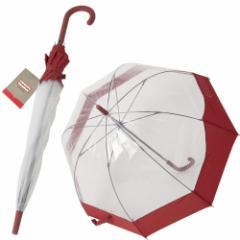 [即日発送]ハンターブーツ レディース&メンズ 長傘/HUNTER WAU2004UPM-MLR 長傘 ミリタリーレッド/クリア  バレンタインデー