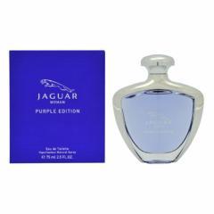 ジャガー レディース 香水 フレグランス75mL/JAGUAR ジャガーウーマンパープルエディション オードトワレ 香水 フレグランス