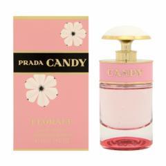 プラダ レディース 香水 フレグランス30mL/PRADA キャンディ フロラーレ オードトワレ 香水 フレグランス
