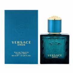 ヴェルサーチ メンズ 香水 フレグランス30mL/Versace エロス オーデトワレ オードトワレ 香水 フレグランス