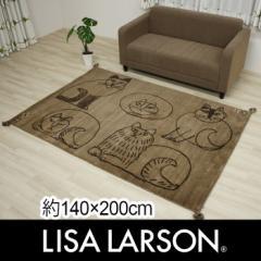 ウール100% ギャベ デザインラグ ナチュラルモダン LISA RARSON リサラーソン スケッチ(A) 約140×200cm 【送料無料】