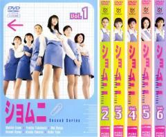 送料無料 ショムニ Second Series 全6枚  中古DVD 全巻セット レンタル落ち