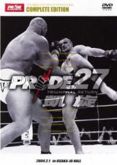 cs::PRIDE.27 凱旋 2004.2.1 in OSAKA-JO HALL 中古DVD レンタル落ち