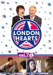 ロンドンハーツ 7L 中古DVD レンタル落ち