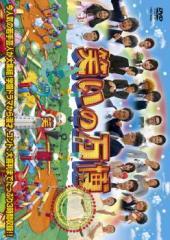 笑いの万博 中古DVD レンタル落ち