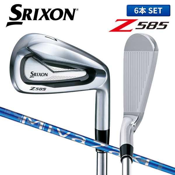 Z585 スリクソン