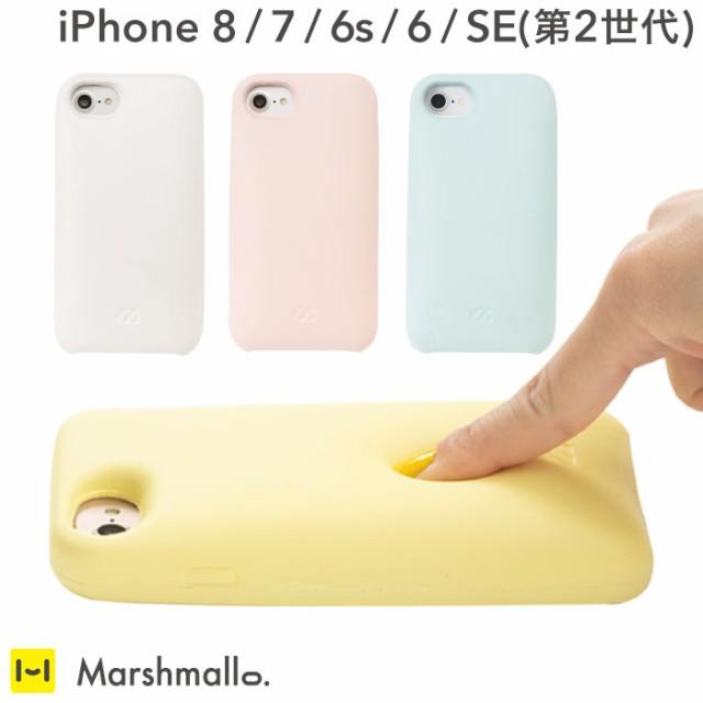 iphone8 ケース iphone7 iphone se2ケース iphoneSE 第2世代 カバー ...