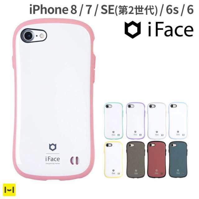 公式】 iphone se2 スマホケース iface iPhone8 ケース iPhone se 第2 ...