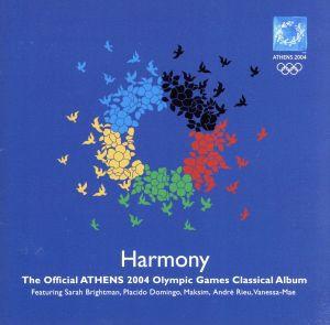 中古】 2004年アテネ・オリンピック 公式クラシック・アルバム ...