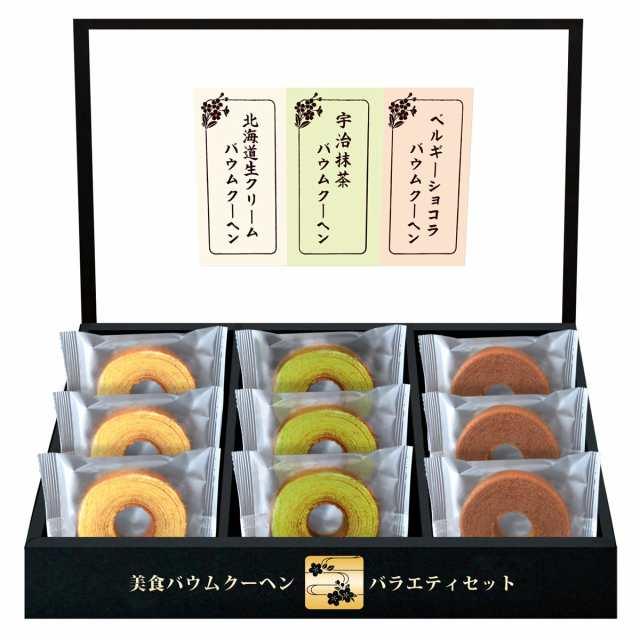 北海道 お 菓子 詰め合わせ