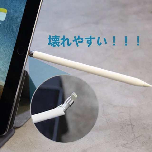 アップル ペンシル 充電 Apple Pencilの充電方法・バッテリー残量確認