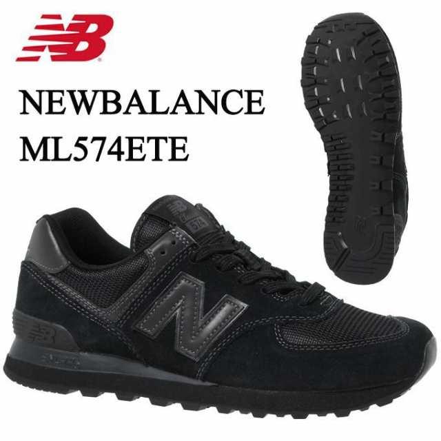 new balance ml574ete