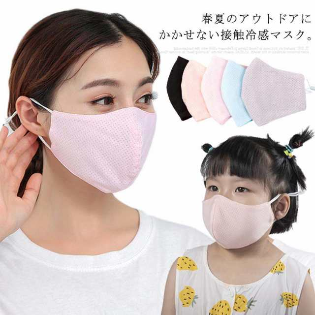 マスク 立体