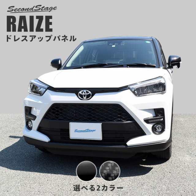 ライズ カスタム トヨタ
