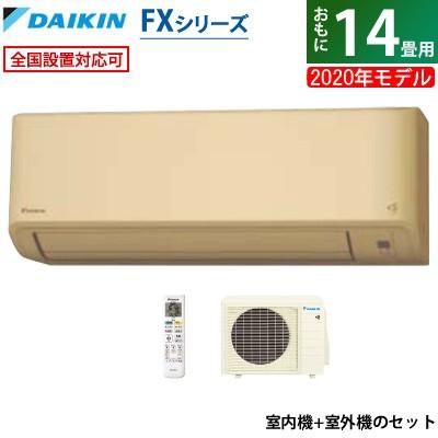 エアコン 200v