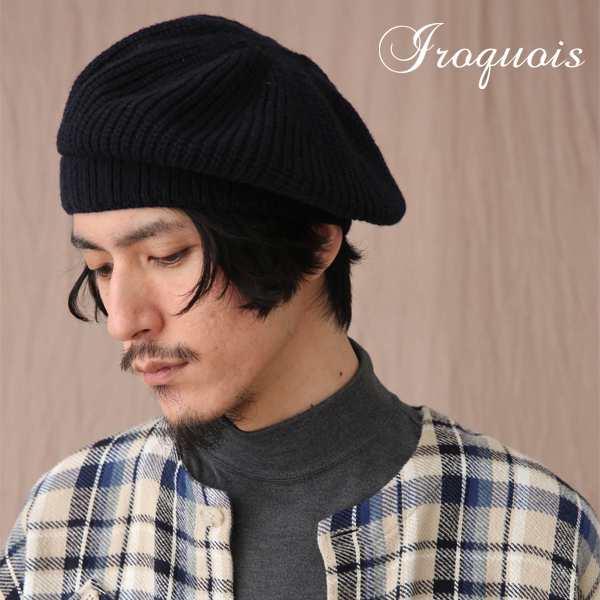 イロコイ ブランド Iroquois ベレー帽 ニット メンズ レディース ユニセックス 帽子 きれいめ おしゃれ カジュアル 服 カラー ブラック  |au Wowma!