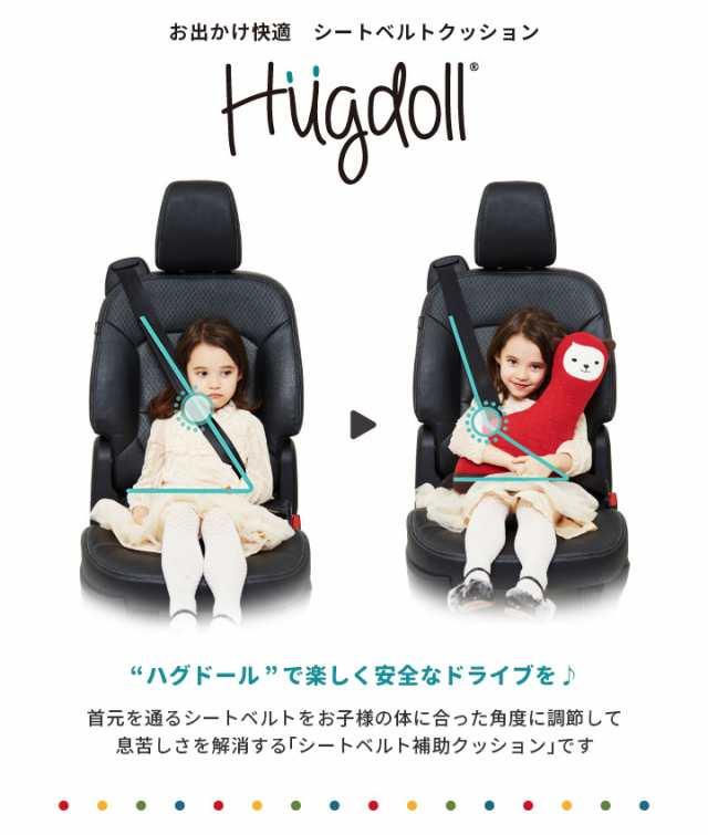子供 用 シート ベルト