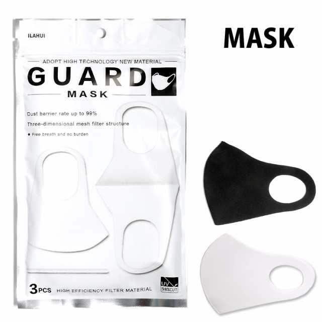 不 良品 マスク