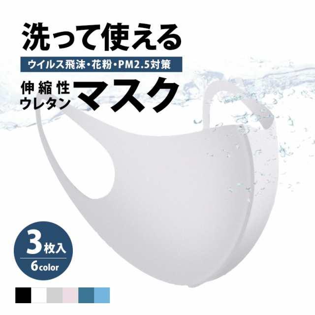 マスク 洗い 方 サージカル