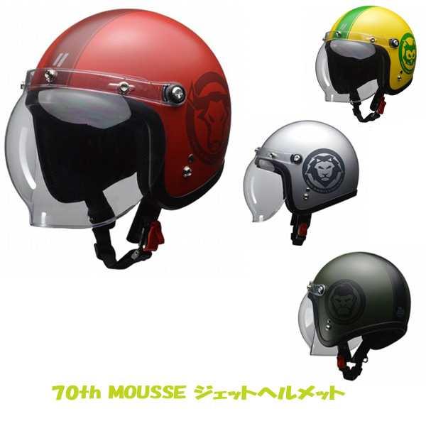 リード 工業 ヘルメット