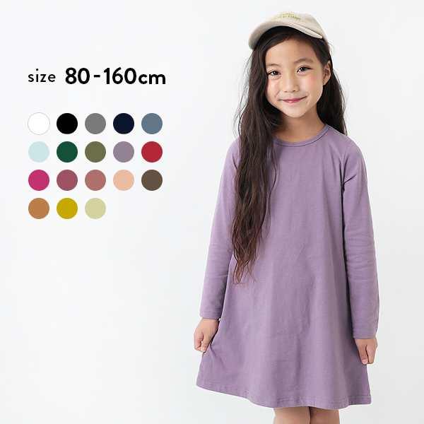 韓国 子供 服