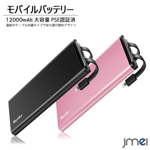 iphone11pro バッテリー 容量
