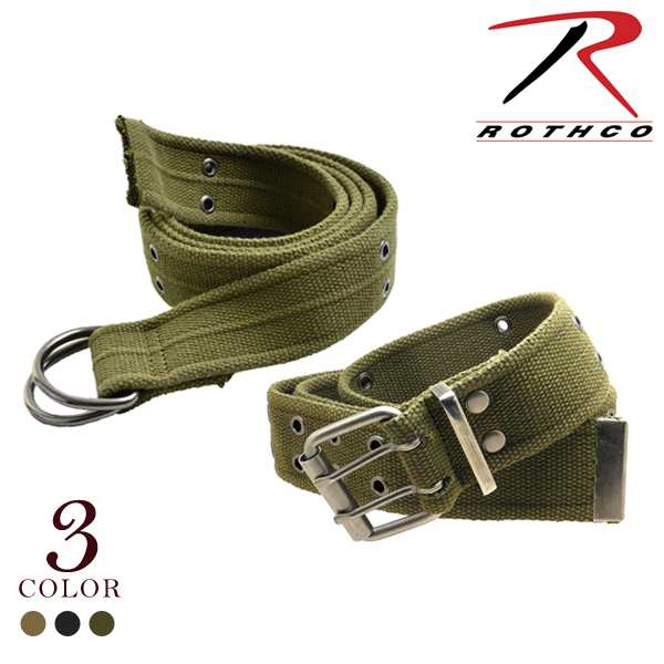 Rothco Vintage Double Prong Buckle Belt