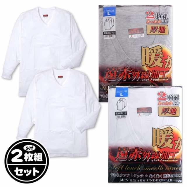 送料無料 紳士 メンズ 2枚組 長袖 V首シャツ 遠赤外線加工 保温効果