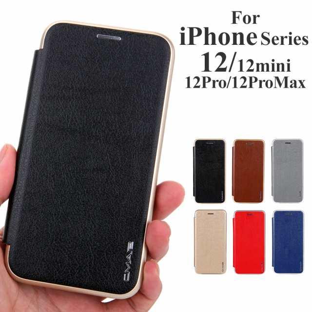 iphone 11 ケース 手帳 型