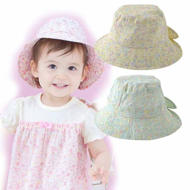 サイズ 赤ちゃん 服