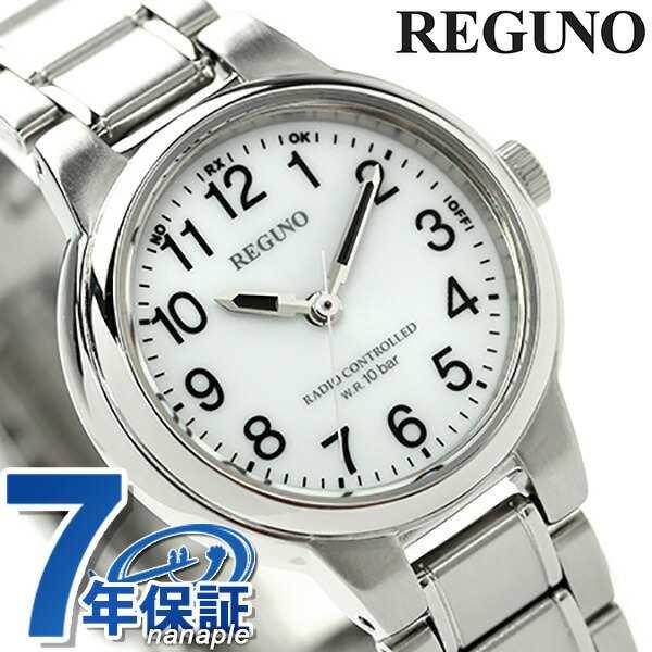 premium selection ecfe8 66def シチズン レグノ 電波ソーラー レディース KL9-119-95 CITIZEN REGUNO 腕時計 シルバー|au Wowma!