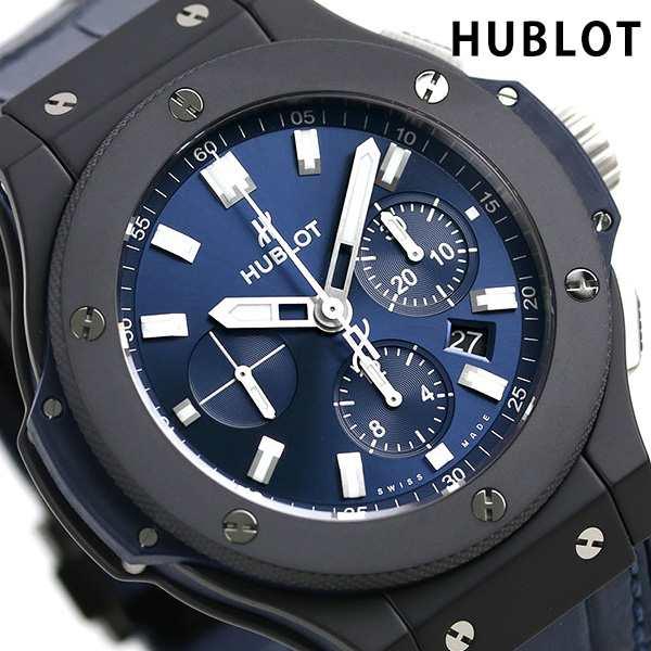 new concept 189ec 5a8b7 ウブロ ビッグバン セラミック 44mm クロノグラフ スイス製 自動巻き メンズ 腕時計 301-CI-7170-LR HUBLOT ブルー  革ベルト|au Wowma!
