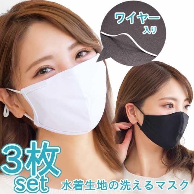 ワイヤー マスク ノーズ