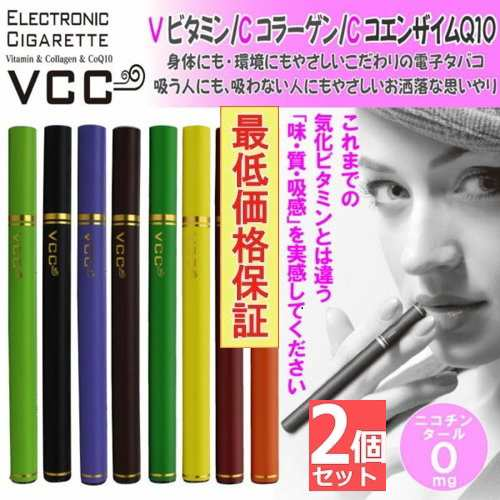害 の 電子 タバコ